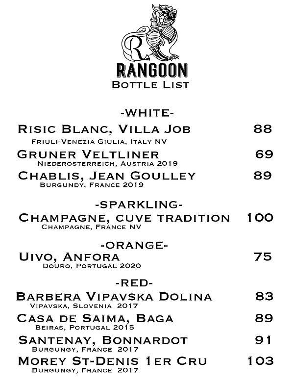 Rangoon Bottle List website July 2021.jpg