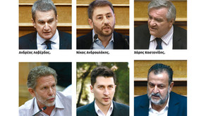 ΚΙΝΑΛ: «Βροχή» υποψηφίων για την ηγεσία