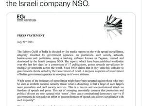 Surveillance Spyware Pegasus: EGI Demands Inquiry