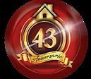 LA_CABAÑA_emblema_43_aniversario.png