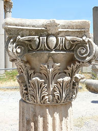 Fig 3 Composite Capital with Acanthus.jp