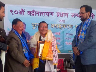 Award for Gokul Sinha