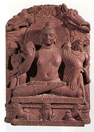 Fig 2 Seated Buddha, Mathura.jpg