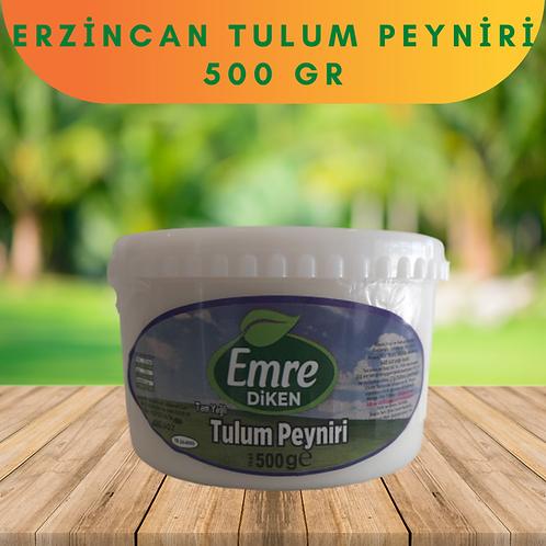 Erzincan Tulum Peyniri 500 gr
