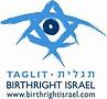 taglit birthright.png