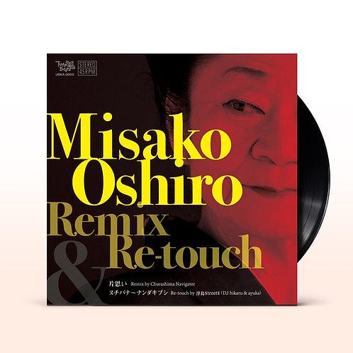 Misako Oshiro / Remix & Re-touch (7inch アナログ盤) / UBKA-9002