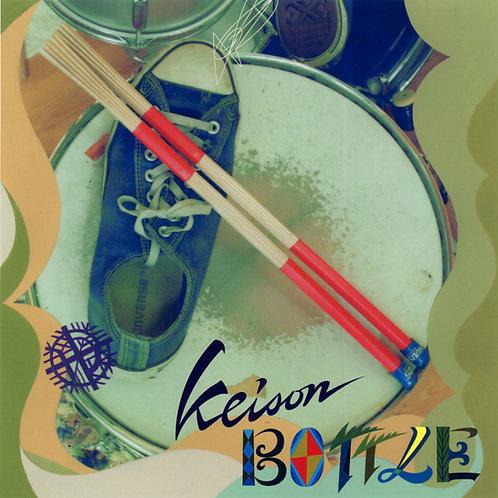 Keison / BOTTLE (CD) / UBCA-1002