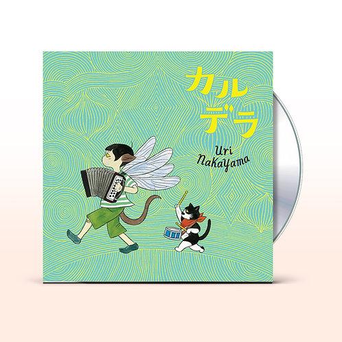 中山うり / カルデラ (CD) / UBCA-1060