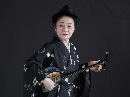 【訃報】沖縄民謡界の大御所、大城美佐子さんが2021年1月17日他界されました。