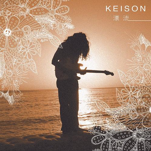 Keison / 漂流 (CD) / UBCX-1006