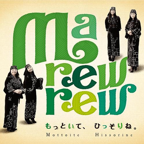 MAREWREW / もっといて、ひっそりね。(CD) / UBCA-1028