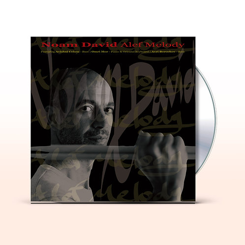 Noam David / Alef Melidy (CD) / UBCA-1061