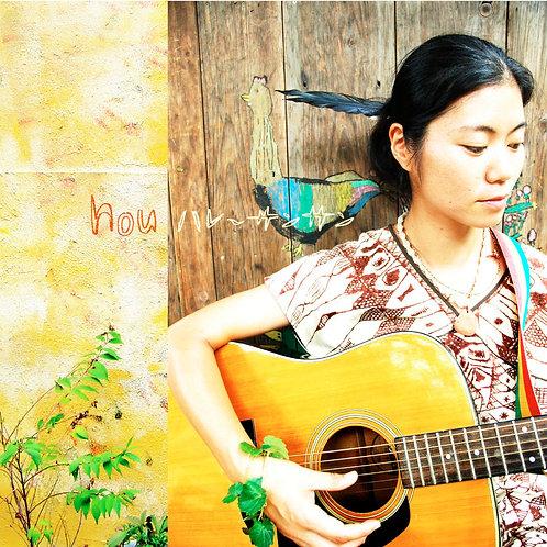hou / ハレ~サンサン (CD) / UBCA-1011