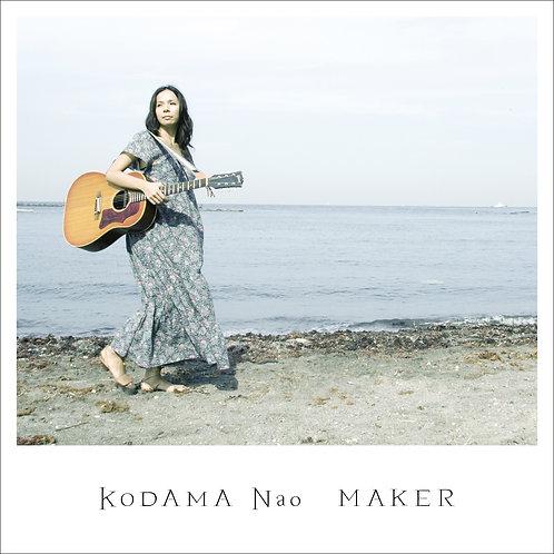 児玉奈央 / MAKER (CD) / UBCA-1017