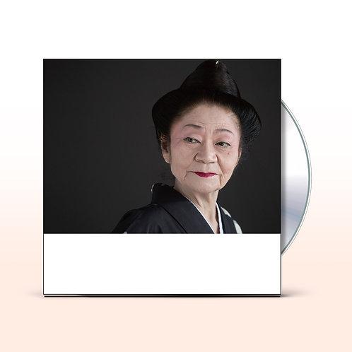 大城美佐子 / 島思い〜十番勝負 (CD) / UBCA-1057