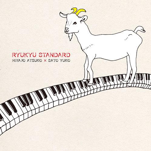 比屋定篤子×サトウユウ子 / RYUKYU STANDARD (CD) / UBCA-1049