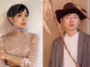 Nao Kodama x Kan Sano