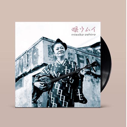 大城美佐子 / 唄ウムイ (12インチ VINYL) / UBJA-9003