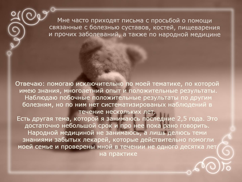 help_by_tellien_edited.jpg