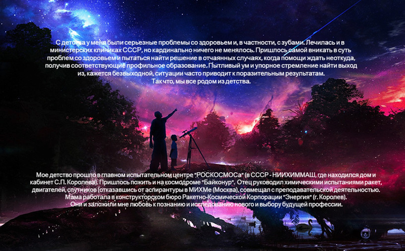 Sky_Two_Night_456545_edited.jpg