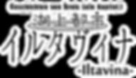 il_kapitel1_logo.png