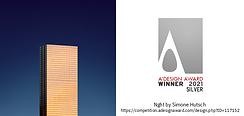 ID117152-design-award-status.png