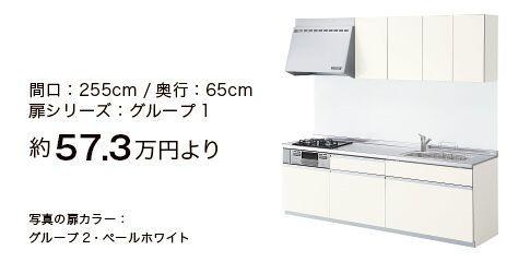 price_img_03.jpg