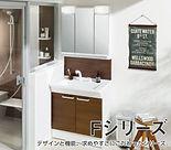 TOTO 洗面化粧台