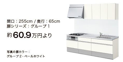 price_img_01.jpg