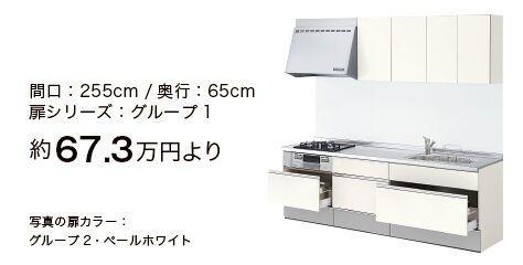 price_img_02.jpg