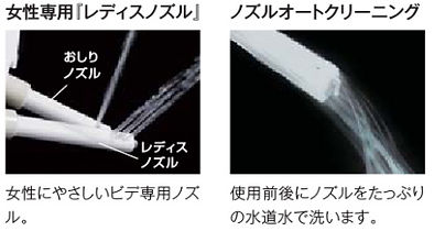 セ-SM58-40_0109.jpg