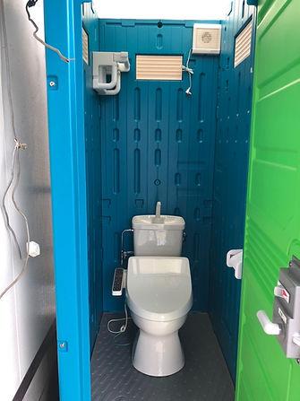 事務所 トイレ 大会 フェスティバルトイレ