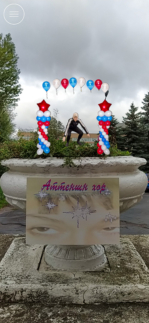 2020_AR_АртПроспект-2.jpg