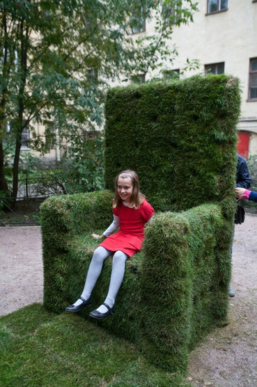 Art Group 'Y' «Green Armchair» ​