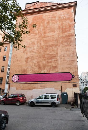 Andrey Lublinsky «Sausage»