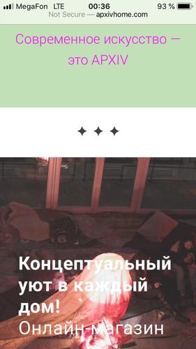apxivhome.com.jpg