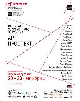 2012ф.jpg