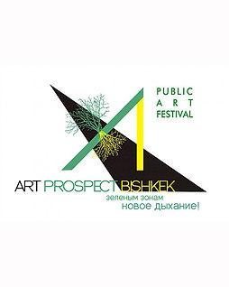 2017-Бишкек.jpg