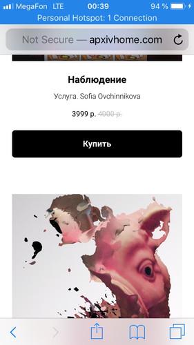 apxivhome.com_2.jpg