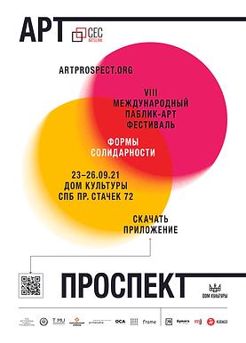 AP_21_A4_print_bleed_3.tif