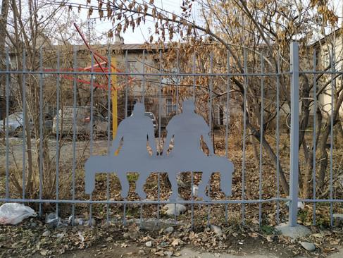 Диана Рахманова, Илья Каримжанов (Кыргызстан) «Добрые соседи»