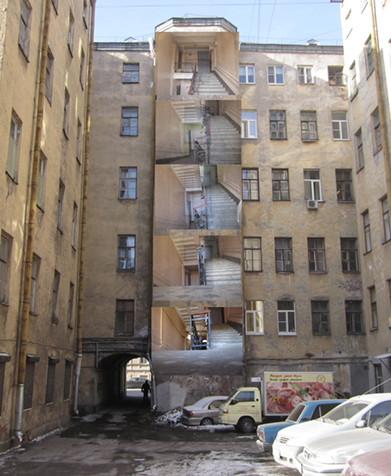 Алена Терешко «Соседи»
