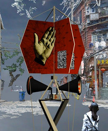 Джон Крейг Фриман «Портал в альтернативную реальность, Санкт-Петербург»