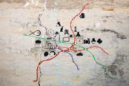 Anastasia Skvortsova «The map» 