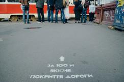 Yana Bachynska «Ads of Good Hope» (Stencils)