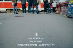 Яна Бачиньска «Реклама добрых надежд»