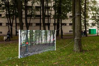 Alexander Terebenin «Memorial to Political Prisoners»