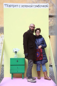Niklaus Rüegg«Portrait with a Green Desk» 