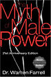 Book, The Myth of Male Power, Dr Warren Farrell
