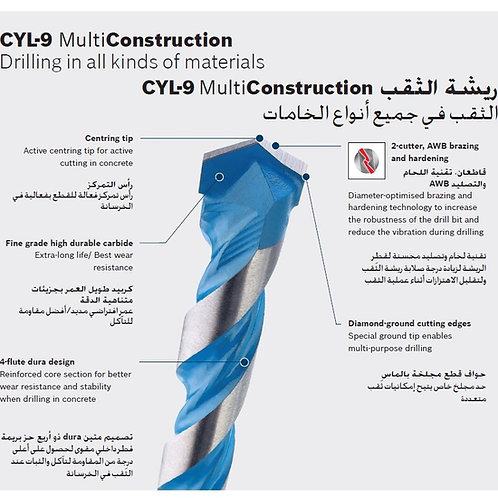 Multi Construction Drill Bits CYL-9